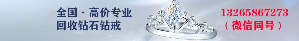 信天钻石联系方式